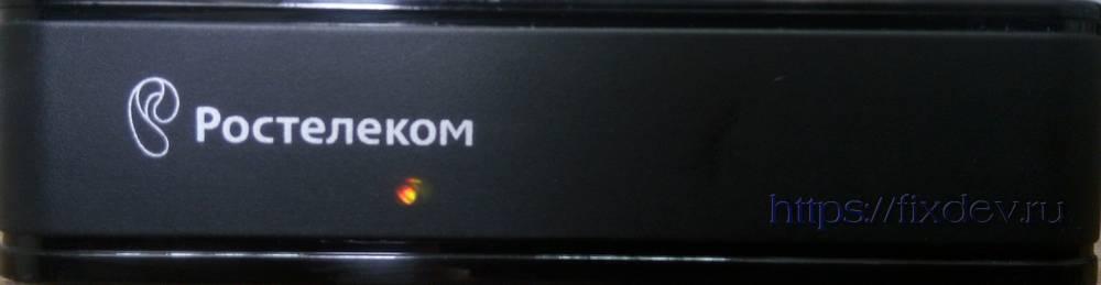 IPTV HD mini горит желтым