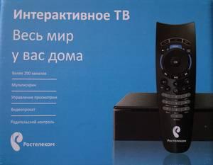 Коробка от приставки IPTV HD mini