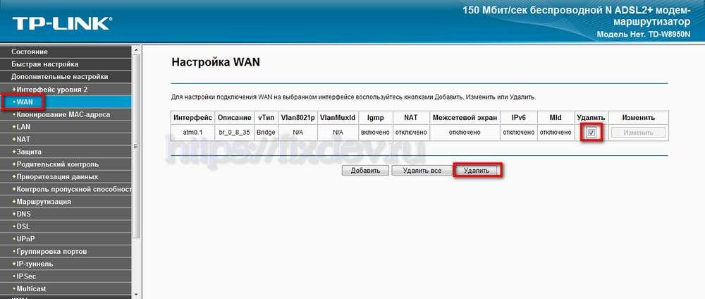 Удаляем не нужное WAN подключение в модеме TP-Link TD-W8950N