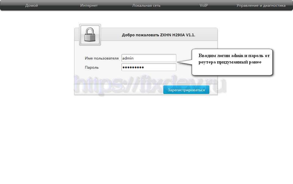 Вводим пароль придуманный ранее